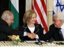 Clinton-Netanyahu Foto: state.gov