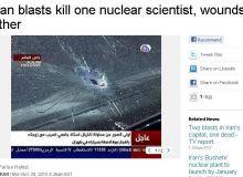 Un alt cercetator si sotia sa au fost raniti in al doilea atentat/captura Reuters