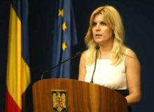 Elena Udrea. Foto gov.ro