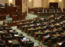 Senatul Romaniei (senat.ro).JPG