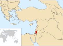 Autoritatea Nationala Palestiniana/wikipedia.org