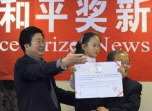 China a inmanat joi primul sau premiu pentru pace / mediafaxfoto.ro