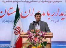 Mahmoud Ahmadinejad/president.ir
