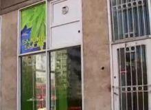Etnobotanicele au fost interzise in municipiul Suceava, saptamana trecuta/captura video primatv.ro