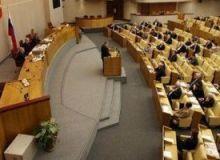 Duma de Stat a aprobat marti tratatul de dezarmare nucleara START / mediafax.ro