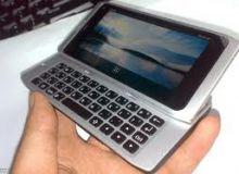Nokia N9 / priceindia.net