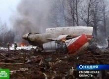 Resturile avionului prezidential polonez.jpg