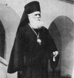 Mitropolitul Tit Simedrea