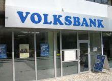 Banca a pierdut procesul cu judecatoarea/bloombiz.ro