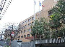 Ambasada Romaniei la Tokyo/Cristian Botez