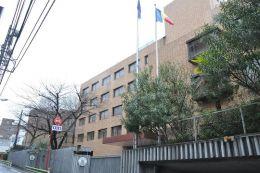 Ambasada Romaniei la Tokyo