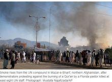 Birou ONU, atacat in Afganistan/Captura foto guardian.co.uk
