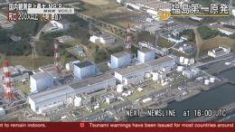 Centrala nucleara din Fukushima