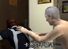 O televiziune taiwaneza a refacut filmul probabil al agresiunii sexuale din camera de hotel a lui DS Kahn.jpg/gandul.info
