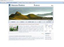 Site-ul Ambasadei Romaniei la Damasc.JPG