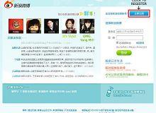 /webguild.org.jpg