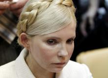 Iulia Timosenko/ziuanews.ro.png