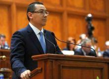 Victor Ponta in Parlament/bzi.ro.jpg