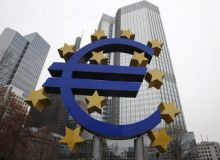 banca-centrala-europeana2-afp.jpg