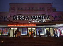 Opera-Comica-pentru-Copii-by-Night-1024x684.jpg