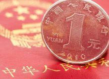 yuan-china-1-e1485744892948-860x430.jpg