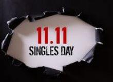 image-2020-11-11-24411198-46-singles-day.jpg