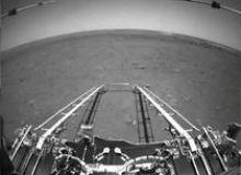 image-2021-05-20-24808739-46-utopia-planitia-marte.jpg