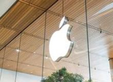 image-2021-04-27-24763735-46-logo-apple.jpg